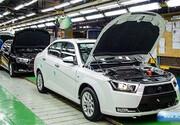 قرعه کشی محصولات ایران خودرو امروز 28 اردیبهشت ماه +لیست برندگان
