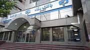 فیلم کتک خوردن یک زن در بانک رفاه + جزئیات و آخرین خبر
