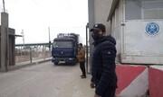 گذرگاه مرزی غزه برای ورود کالاهای اساسی باز شد