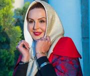 آزیتا ترکاشوند با پوششی فوق العاده + عکس