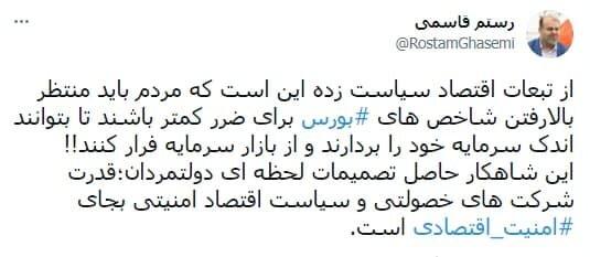 هیچ نوری در پیشانی دولت دوم روحانی ندیدم!