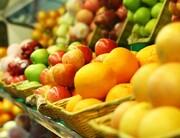 قیمت میوه و تره بار امروز ۲۹ اردیبهشت ۱۴۰۰ + جدول