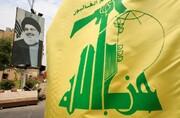 ممنوعیت فعالیت های مرتبط با گروه حزبالله لبنان درآلمان