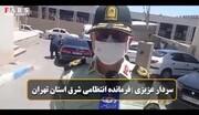 سارقان خشن در پردیس دستگیر شدند + فیلم