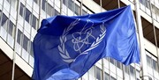 بیانیه ی آژانس در خصوص رایزنی با ایران
