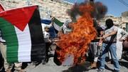 برای کمک به مردم فلسطین بشتابید / فلسطین درسی فراموش نشدنی به رژیم غاصب صهیونیست داد