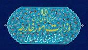 ایران آماده ارسال کمکهای انسان دوستانه به مردم فلسطین است