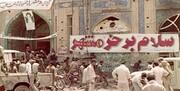 جلوهگری حماسه سوم خرداد در انتخابات ۱۴۰۰