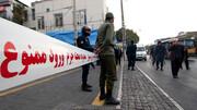جنازه یک زن تهرانی در پیاده روی شوش چه رازی داشت؟