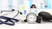 کشف جدیدی برای حل مشکل فشار خون