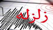 زلزله 3/9 ریشتری خراسان شمالی را لرزاند