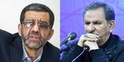 آمادگی دانشگاه تهران برای برگزاری مناظره های انتخاباتی