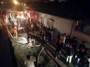آتش سوزی در خانه های ویلایی