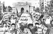 مقاومت ملت ایران الگویی برای ملتهای آزاده جهان است