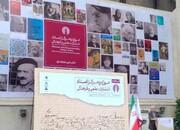 موزه نشر؛ خدمتی بزرگ برای حفظ فرهنگ ایران