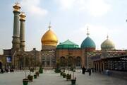 برگزاری دعای ندبه در حرم حضرت عبدالعظیم (ع)