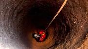 نجات معجزه آسای کودک ۹ ساله از چاه ۱۲ متری در دل شب / جزئیات