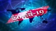 آمار جهانی همه گیری کرونا / آمریکا در صدر فهرست کشورهای درگیر با بیماری کووید-۱۹