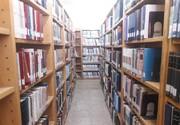 آغاز ارائه خدمات کتابخانهها / فعالیت بخش امانت و غیرفعال بودن سالن مطالعه