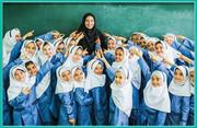 تامین اعتبار ۱۵ هزار میلیاردی برای رتبهبندی معلمان