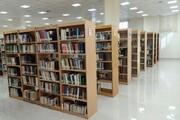 بازگشایی کتابخانههای عمومی در مناطق نارنجی کرونایی