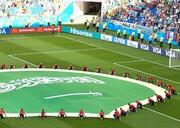 میزبان جام جهانی۲۰۳۰; عربستان ، انگلیس یا ایرلند ؟