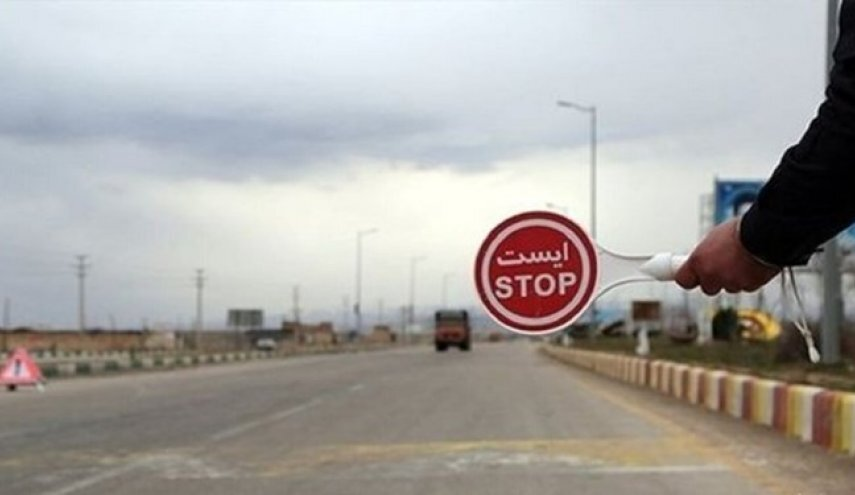 اعمال محدودیت تردد در شهرستان فیروزکوه