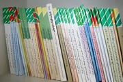 مهلت ثبت سفارش کتابهای درسی تا ۲۲ خرداد