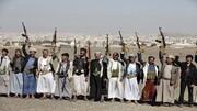 تلاشهای بین المللی برای برقررای آتش بس در یمن