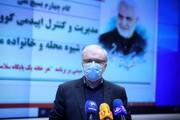 تزریق عمومی واکسن ایرانی از هفته آینده آغاز میشود