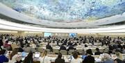 سازمان حقوق بشر دچار «وسواس ضد اسرائیلی » شده است
