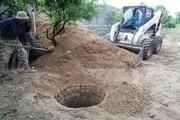 انسداد ۱۱ حلقه چاه غیرمجاز در دماوند