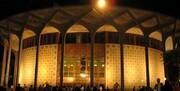 تئاتر شهر روزهای چهاردهم و شانزدهم خرداد تعطیل است