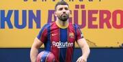 بازتاب خرید آگوئرو توسط بارسلونا در رسانه ها +تصاویر