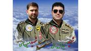 عکسی از 2 خلبان شهید حادثه هواپیمای امروز