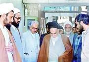 امام هرگز در زندگی شخصیاش از بیتالمال استفاده نکرد
