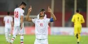 واکنش AFC به برد ایران مقابل هنگ کنگ +عکس
