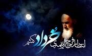 آرمانهای امام خمینی (ره) در پهنه گیتی نشر یافته است