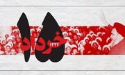 ناگفتههای شاهدان عینی از قیام ۱۵ خرداد