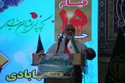 باید رد خون شهدای پانزده خرداد را بگیریم و به مسیر اصلی برسیم
