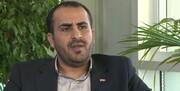 هیأت عمانی برای بررسی اوضاع یمن وارد صنعاء شد
