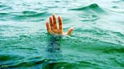 استخر آب دو جوان را در آغوش کشید / صبح دیروز رخ داد