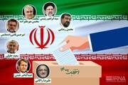 حضور همه ایرانیان پای صندوق رأی، یعنی که ایران متعلق به همه مردم ایران است