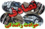 تصادف مرگبار سه خودرو در فارس / روز گذشته اتفاق افتاد