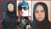 اسید پاشی بی رحمانه مادر را کور و دختر را کشت / دو برادر شوهرم روی ما اسید ریختند + فیلم و عکس