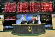 نمای پایانی کار بورس  امروز ۱۷ خرداد ۱۴۰۰