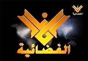 المنار؛ بازوی اصلی رسانهای مقاومت لبنان