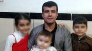 کشف پنجمین عضو خانواده ایران نژاد پس از گذشت ماه ها مفقودی  + عکس و فیلم