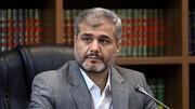 آخرین وضعیت پرونده سکه ثامن / همسر متهم زندانی شد