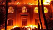 حریق مرگبار خانه مسکونی / مرد بیچاره زنده زنده سوخت